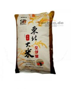 Wuchang Reis 6.8kg