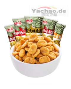 Ganyuan Grüne Puffbohne mit Pork Floss Geschmack 75g