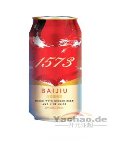 Luzhou Laojiao 1573 Chinesischer Cocktail 5.3% 375ml