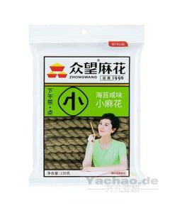 ZhongWang Kringel-Kekse mit Seetanggeschmack 130g