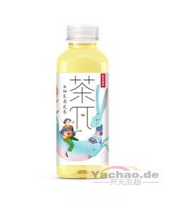 Nongfu Spring Pampelmuse- & Jasminteegetränk 500ml