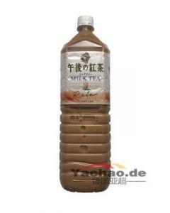 Kinrin Schwarztee mit Milch 1.5L