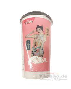 Sunity Kräutergelee mit Bubble Tea & Cheese Foam Geschmack 216g